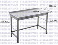 Стол производственный для сбора отходов 600*600*850