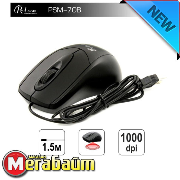 Мышь ProLogix PSM-70B; Black USB 1,2m