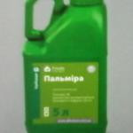 Гербицид Пальмира (Хизалофоп-п-тефурил, 120г/л)