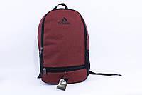 """Городской рюкзак """"Nike, Adidas 34"""" (реплика), фото 1"""
