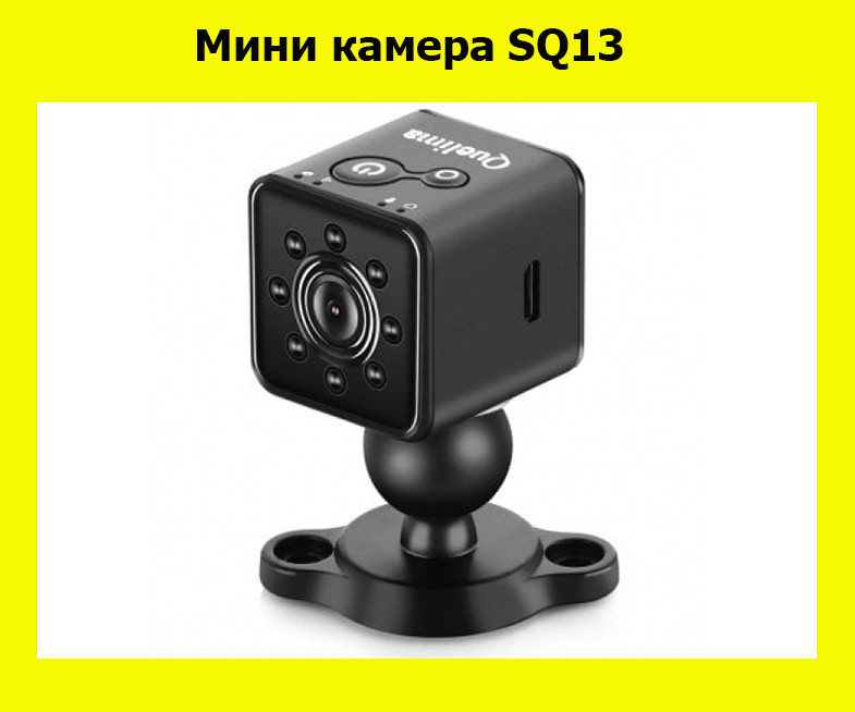 Мини камера SQ13