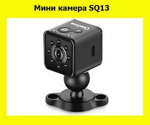 Мини камера SQ13, фото 2