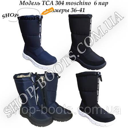 Женские молодежные сапожки ТСА 304 moschino. 36-41рр. Модель TCA 304 moschino, фото 2
