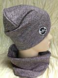 Демисезонный  комплект шапка +шарф труба-бафф цвет грязно розовый, фото 2