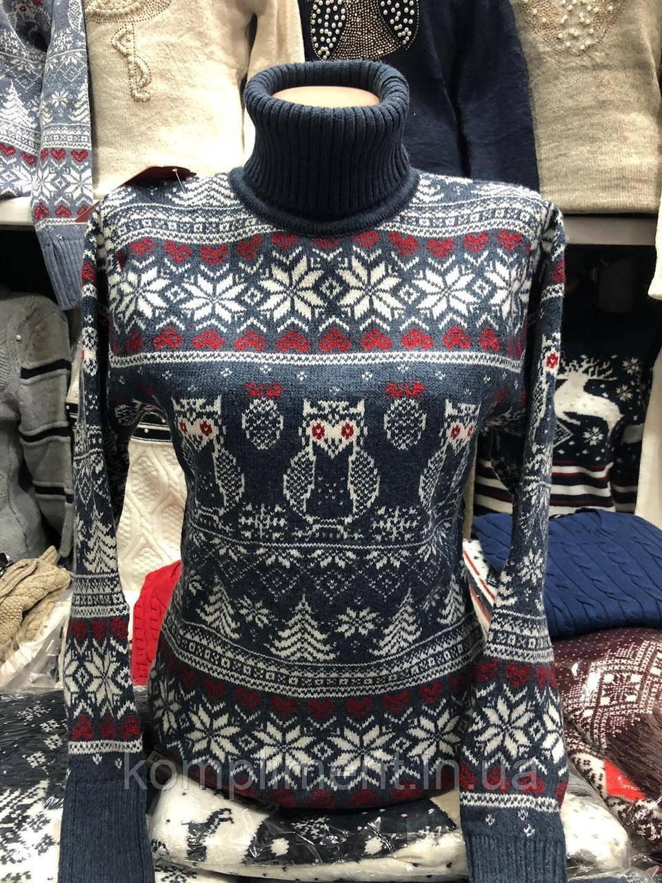 Вовняний жіночий в'язаний светр з малюнком, синій.Туреччина