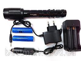 Тактический Bailong BL-2804 T6 50000W, ручные фонари, налобные,комплектующее, фонари police