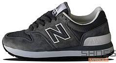 Мужские кроссовки New Balance 995 Grey