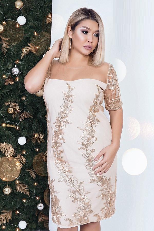 Золотое коктейльное платье 03893