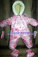 Детский зимний комбинезон-трансформер на овчине для девочки