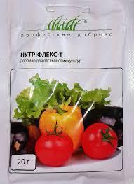 Добриво для пасльонових культур Нутріфлекс-Т