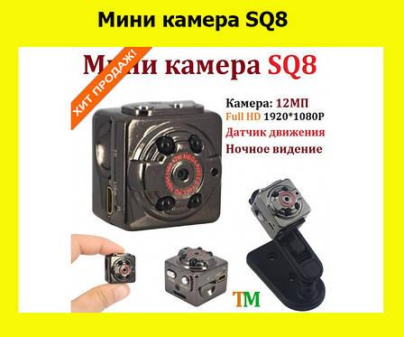 Мини камера SQ8, фото 2