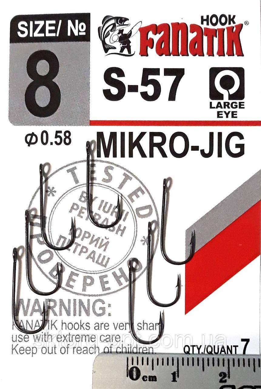 Одинарный крючок Fanatik S-57 Mikro-Jig №8