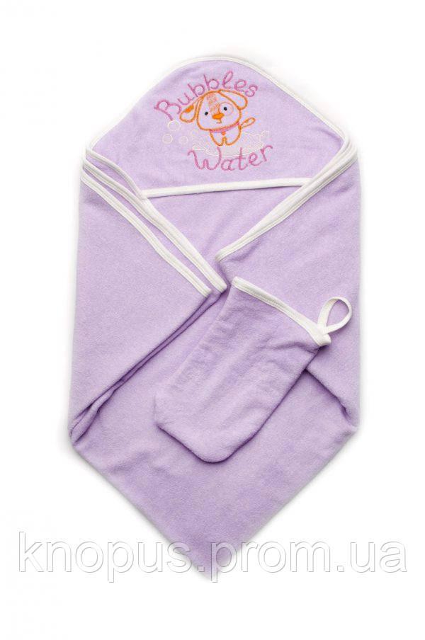 Махровое полотенце для купания с рукавичкой (сирень), Модный карапуз