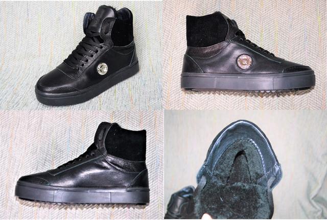 Зимние ботинки-кроссовки, Visazh фото