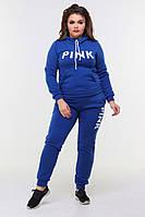 Женский спортивный костюм с начесом 4 цвета, фото 1