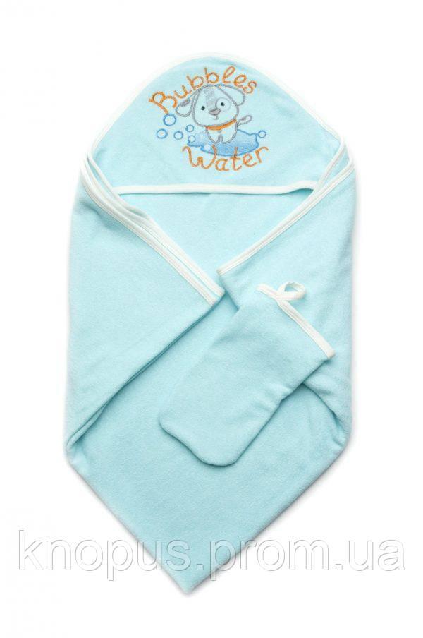Махровое полотенце для купания з рукавичкою і без  (бирюза), Модный карапуз