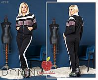 Женский спортивный костюм с люрексом. Размер 42-48