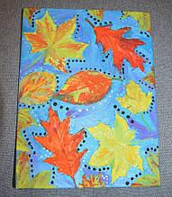 """Картина """"осіннє листя"""""""