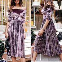 Женское нарядное платье плиссе