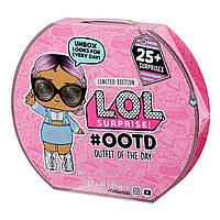 Адвент-календарь L.O.L. | Эксклюзивная кукла ЛОЛ с модной одеждой на каждый день | Игровой набор L.O.L.