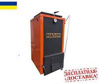 """Шахтный котел Холмова """"Магнум+"""" - 18 кВт. Длительного горения!"""