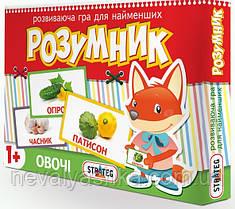 Развивающая игра РОЗУМНИК для самых маленьких Умник овощи, Мир Лео, 416, 004387