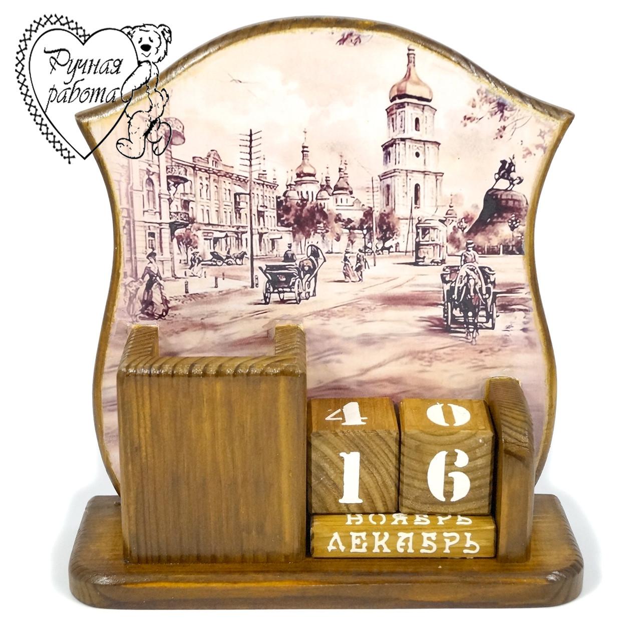 Вічний календар з карандашницей Старий Київ