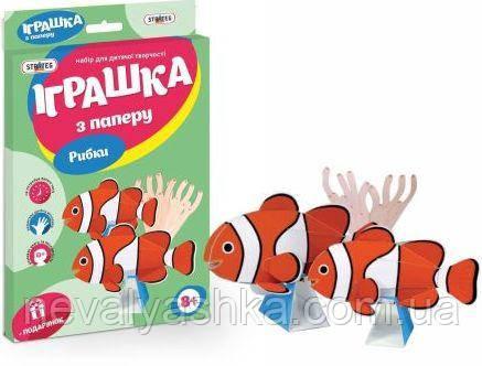 Творчество Игрушка из бумаги Рыбки іграшка з паперу рибки Стратег Strateg, 202-13 009708