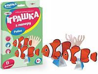 Творчество Игрушка из бумаги Рыбки іграшка з паперу рибки Стратег Strateg, 202-13 009708, фото 1