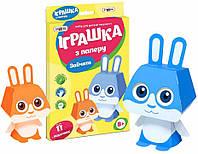 Творчество Игрушка из бумаги Зайцы іграшка з паперу зайчата Стратег Strateg, 202-01 009705, фото 1