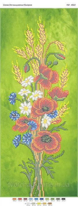 Схема для вышивки бисером Маки