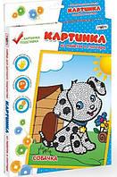 Набор для творчества Картинка из пайеток и глиттера Собачка, Стратег Strateg 900-14, 001461