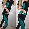 Женский костюм для фитнеса с с мятной вставкой