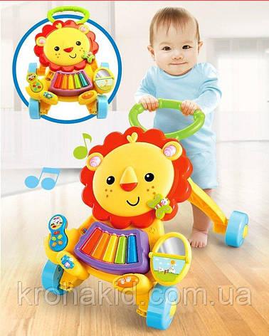 """Ходунки / каталка / Музыкальный толокар """"Весёлый львёнок"""" Baby Walker 869-52, фото 2"""