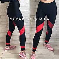 Женские  спортивный лостины из елестика