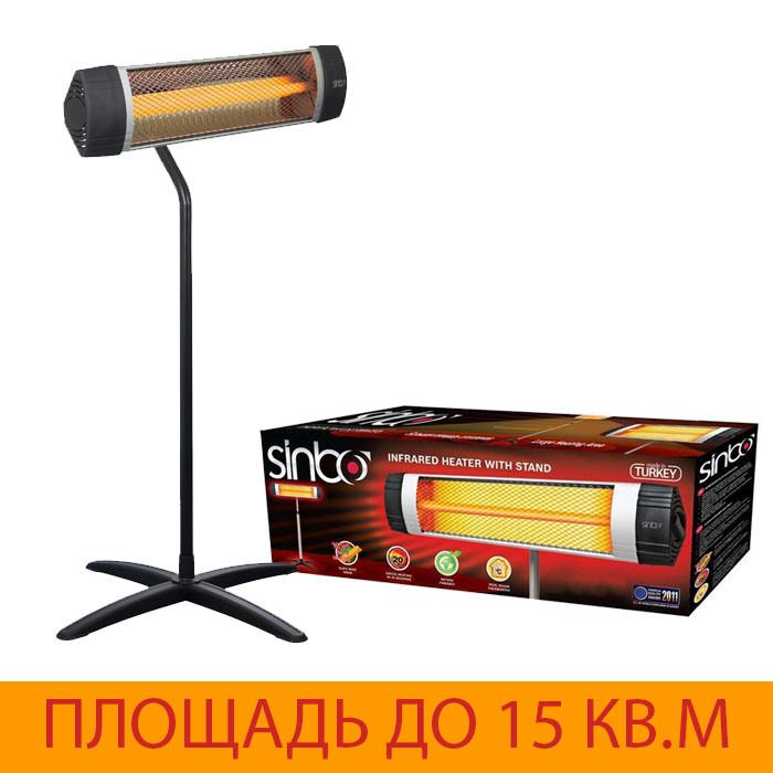 Инфракрасный обогреватель Sinbo SFH-3396 + ножка c80b8f481ad56