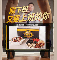 Китайский лечебный чай для мужчин Золотой тигр 120г (12пак х10г)