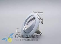 Встраиваемый светильник Feron DL308 хром, фото 3