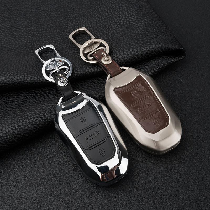 Металлический чехол для ключа Citroёn Berlingo,C3 Aircross,Picasso,C4,C5 CrossTourer,C6, C-Crosser,C-Elysée