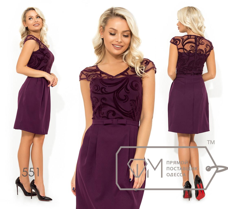 de3db58f2c5895c Элегантное короткое нарядное платье 1736