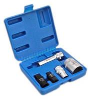 Комплект спец насадок для паливних насосів BOSCH ASTA A-P5ICS, фото 1