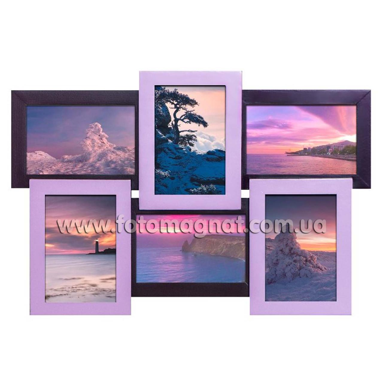 """Деревянная мультирамка на 6 фото """"Руноко 6 - Фиолетовая"""" (фоторамка коллаж 50 х 33 см) - Fotomagnat.net — Выгодные покупки начинаются здесь в Днепре"""