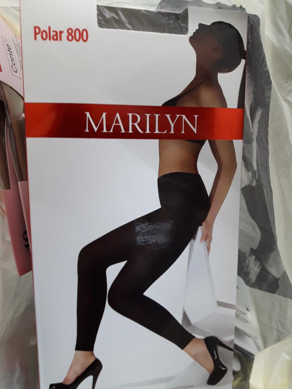 Леггинсы женские Marilyn Polar 200 den c начесом