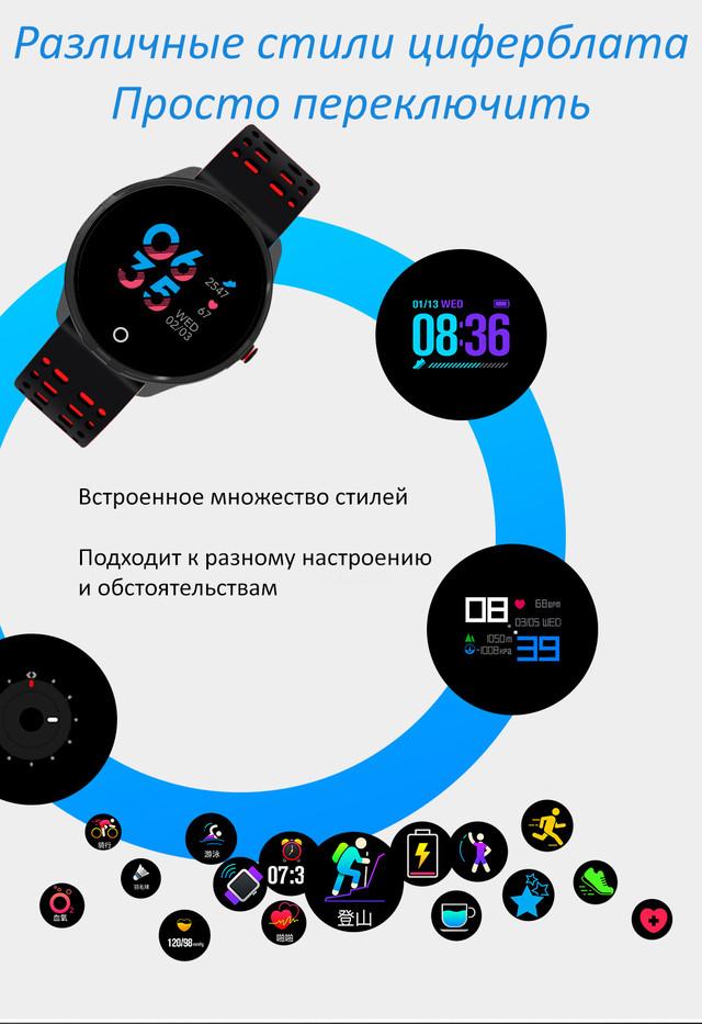фитнес браслет для спорта тонометр X7
