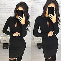 fa068085855 Стильное платье обтягивающее в Украине. Сравнить цены