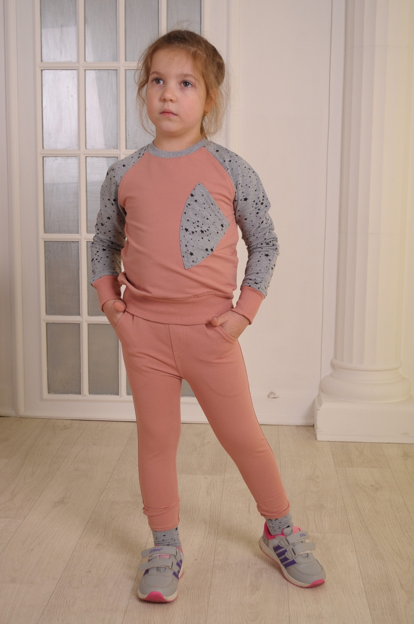 Спортивный  костюм для девочки розовый(пудра) Milava от 6 до 9 лет(116;122;128;134)
