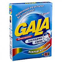 Порошок для ручной стирки Gala, 400гр