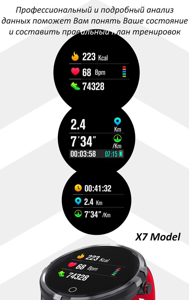 X7 спорт браслет с тонометром