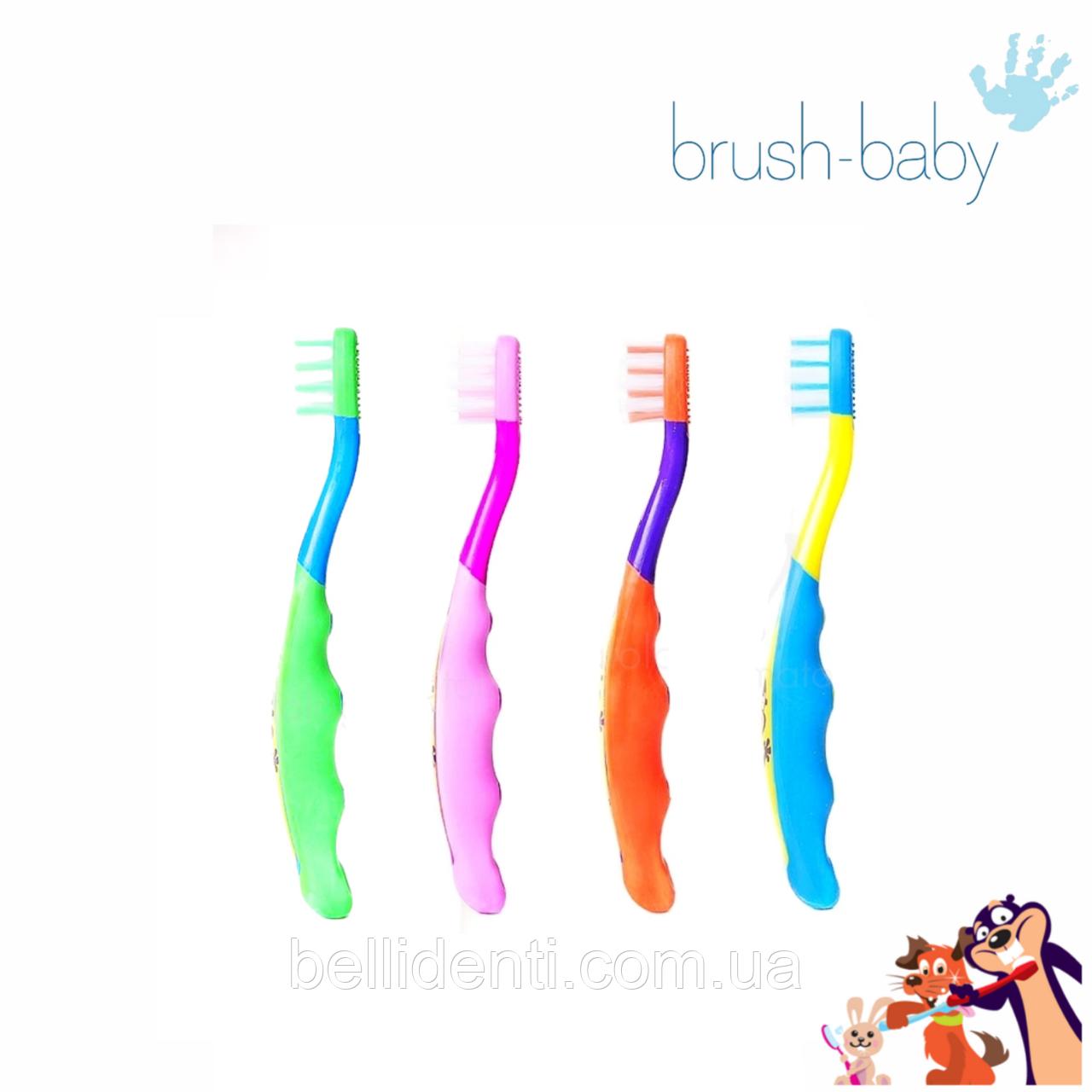 Зубная щетка Brush Baby FlossBrush, (от 3-6 лет)