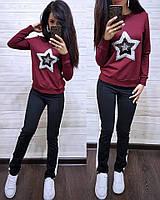 Спортивный костюм Звезда ,6 цветов